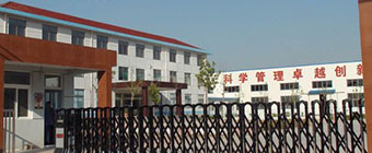 Shandong Zouping Yinghao Environmental Protection Technology