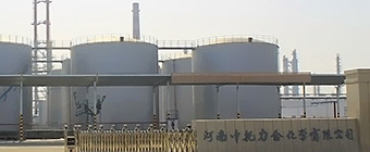 Henan ZT League Chemical