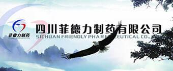 Sichuan Friendly Pharmaceutical