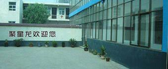 Xinxiang Juxinglong Water Treatment
