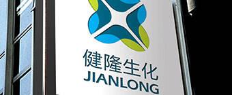 Jianlong Biochemical