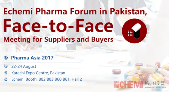 Echemi Pharma Forum , A Face-to-Face Meeting in Pharma Asia
