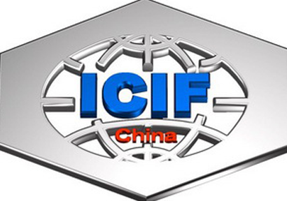 Preliminary Exhibitor List for the 16th ICIF China Available Now