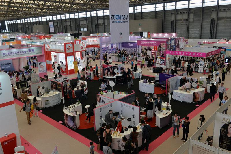 The 25th China Beauty Expo was held in Shanghai in July