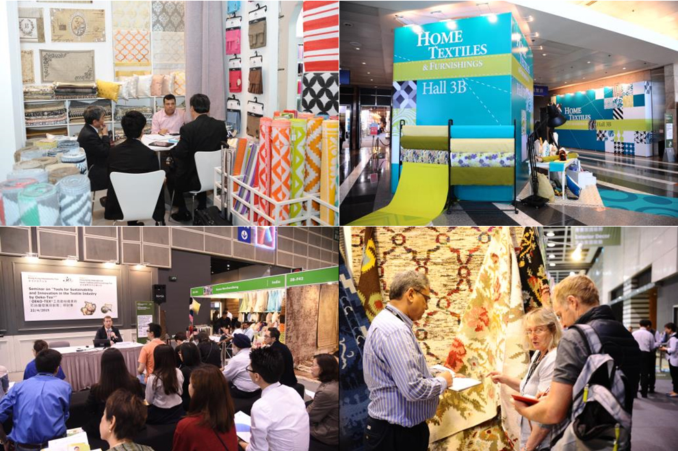 Hong Kong International Home Textiles Fair