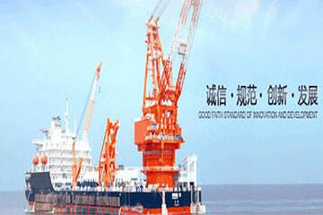 Shengli Oilfield Fangyuan Anticorrosive Material