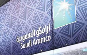 Aramco Sale Won't Be Far off 5 Percent, Will Happen in 2018-Saudi Prince