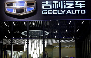 China's Geely Buys 49.9 Percent of Malaysian Automaker Proton