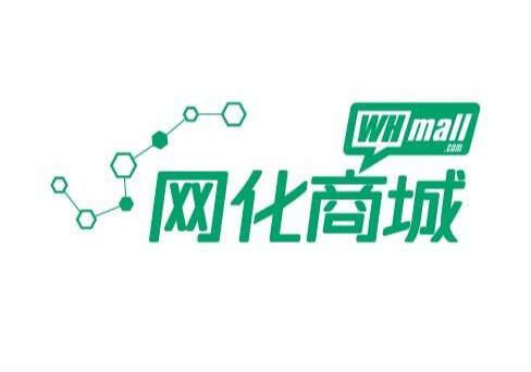 网化商城主办化学研发产业论坛,共讨论趋势