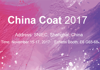 Attend China Coat 2017 with Echemi, Develop a Broader Coating Market