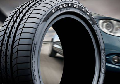 Anti-Dumping Duty on Chinese Truck & Bus Radial Tyres