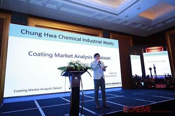 台湾中华化学的采购总监林瑞三先生