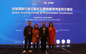 Many Companies Reached Strategic Cooperation at the Conference