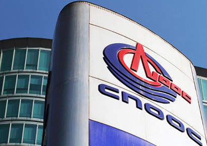 As China Gas Crunch Grows, CNOOC Hires 100-Truck Convoy to Ship LNG to Icy North