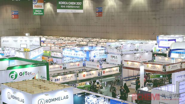Korea Cosmetic Ingredient & Technology Exhibition 2018