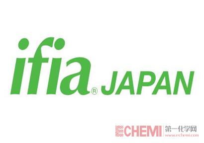 日本食品展2
