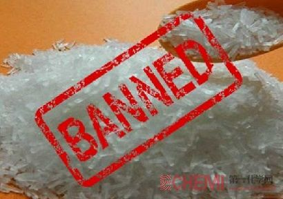 Chinese-Salt-Banned