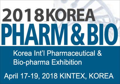 第八届韩国国际医药生物品展览会