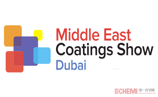 Middle East Coatings Show 2018
