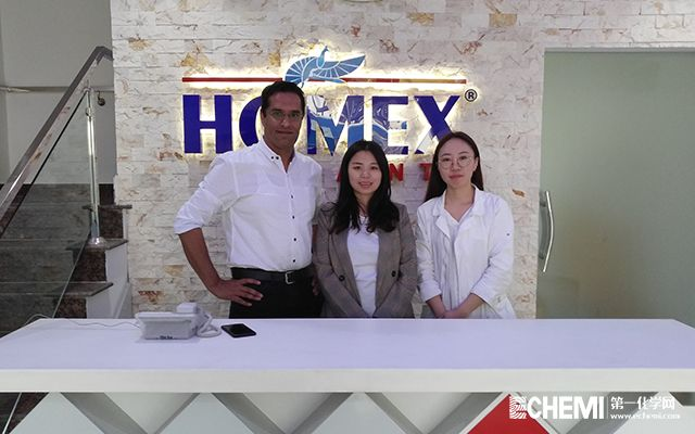 CIT Manager Waqas Mughal (1st L) met Echemi VP Bree Wang (M) and Product Manager Hana Lin (1st R)