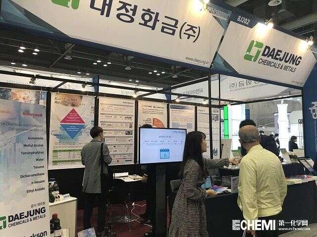 KOREA PHARM & BIO 2018 -2