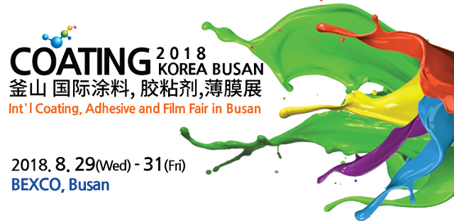 COATING KOREA Busan Will Open in BEXCO from August 29 2018