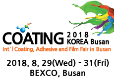 COATING KOREA Busan