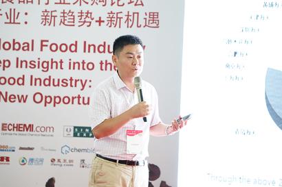 外贸公社郁万玲:中国食品配料分析