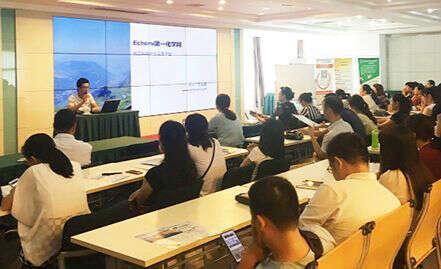 第一化学网Echemi联合中信保举办市小微企业保险培训