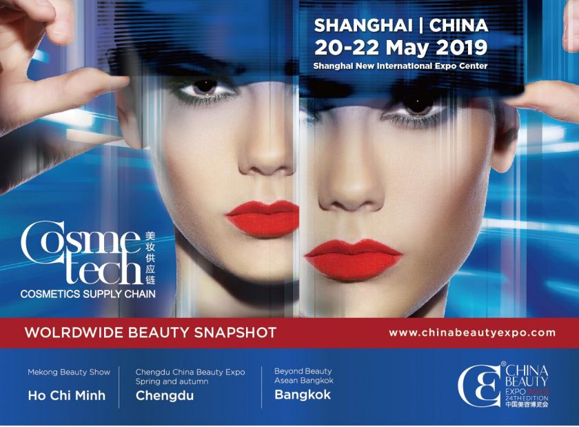 CHINA BEAUTY EXPO 2019