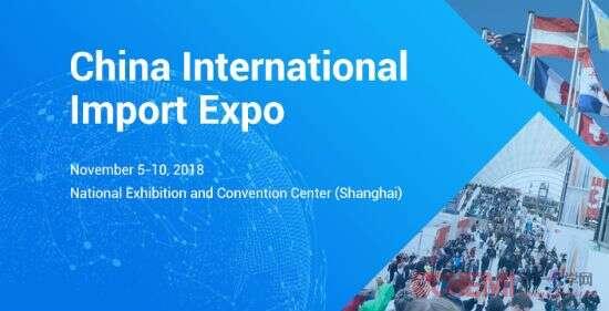 China-International-Import-Expo