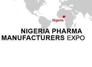 尼日利亚医药原料及制药工业展会Nigeria Pharma Expo