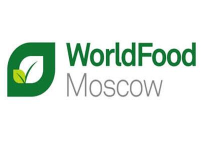 World Food Azerbaijan 2019