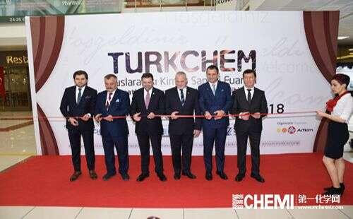 土耳其国际化工展会