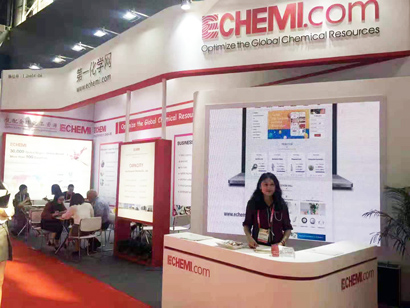 China Coating----Echemi is waiting for you on the spot