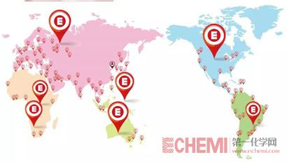 Echemi global market distribution