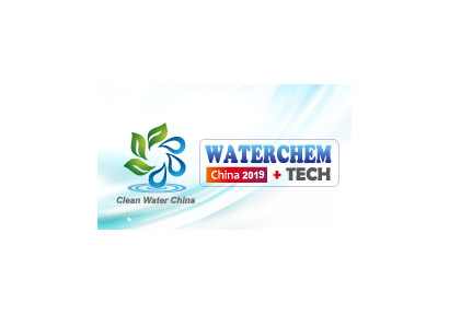 Waterchem China 2019