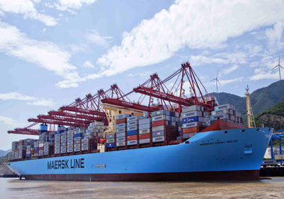 Maersk subsidiary to open 'green' warehouse for chemicals in Pune