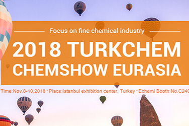 2018 TURKCHEM ChemShow Eurasia Focus on fine chemical industry