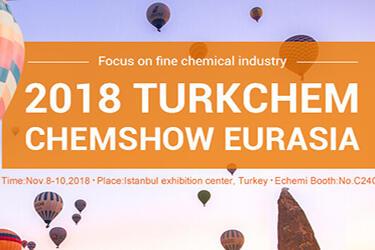 Live Coverage of Echemi Exhibition