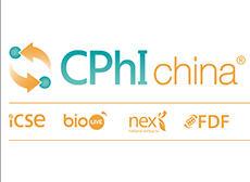 NEX China携手天然提取物企业搭乘健康食品快车