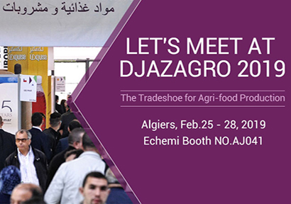 LET'S MEET AT DJAZAGRO 2019