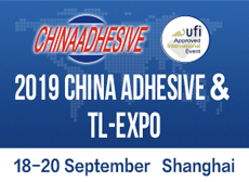 22nd China International Adhesives and Sealants Exhibition