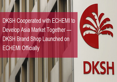 DKSH cooperates with ECHEMI to digitally expand its innovative ingredients