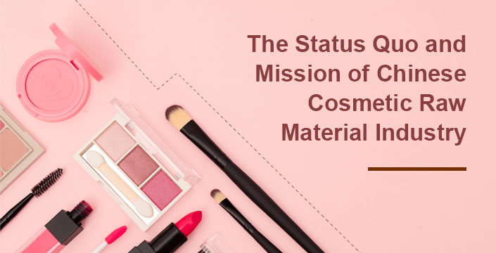 1The-Status-Quo-and-Mission-of-Chinese-Cosmetic-Raw-Material-Industry