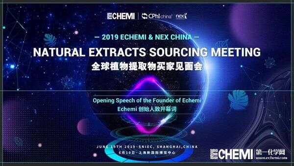 plant-extract-opening-speech