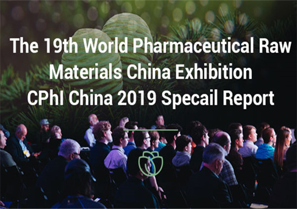 CPhI China 2019 Specail Report