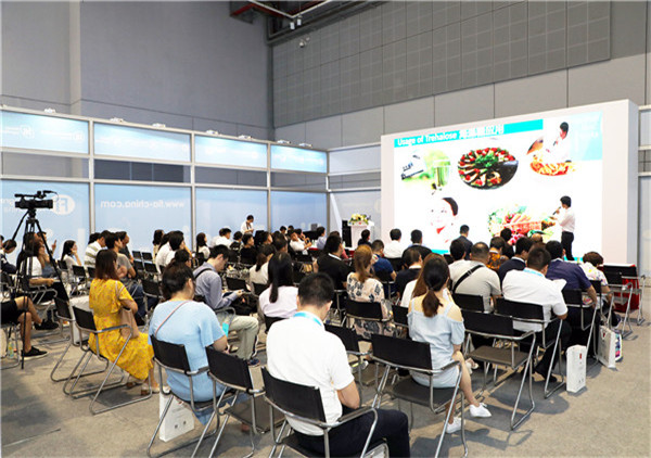 Analysis of China's Food Industry and Prospects