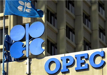 OPEC extends production cuts for another nine months