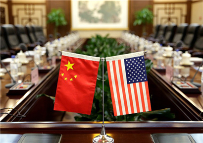 Beijing mulls response to US tariff hikes on Chinese goods imports
